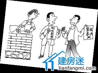 【农村宅基地申请书】农村宅基地申请书怎么写?另外宅基地自建房