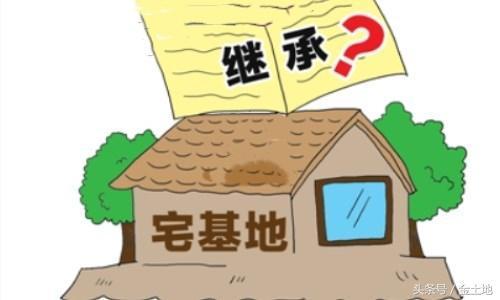 城市户口子女能否继承已故父母在农村的宅基地?