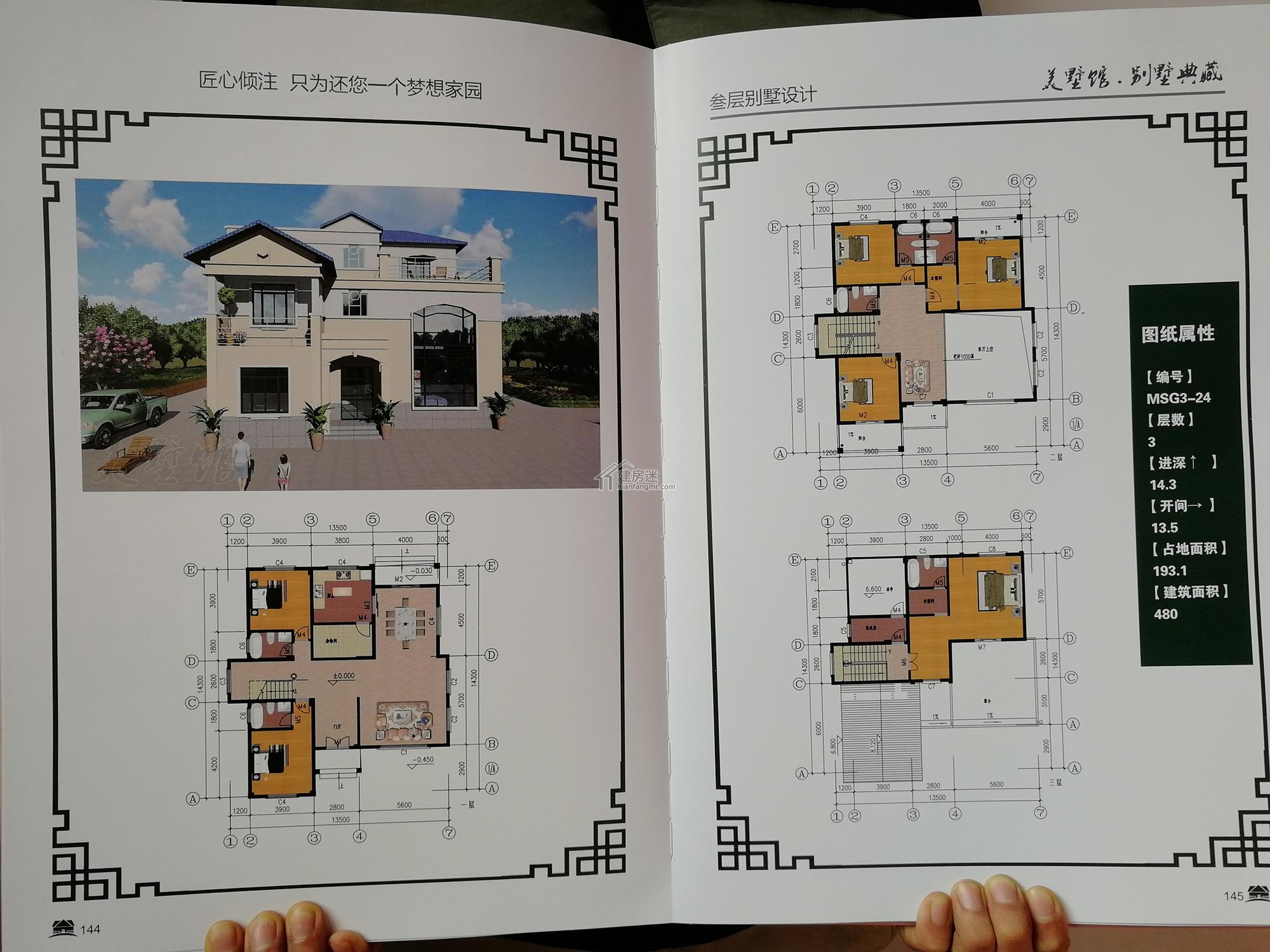 三层2.jpg