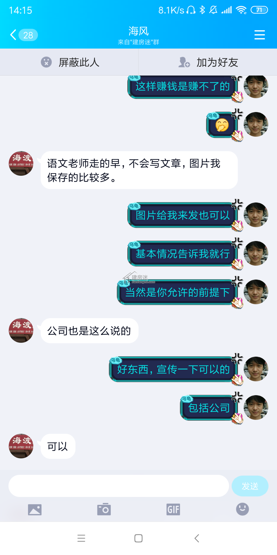 Screenshot_2019-06-05-14-15-44-016_com.tencent.mo.png