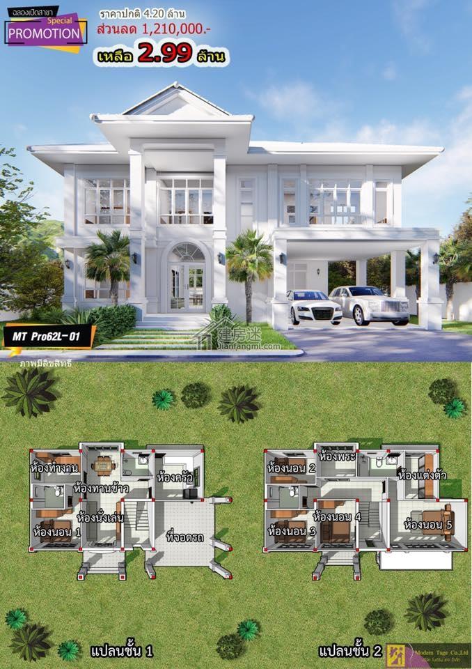 建房迷分享39套东南亚风格亚博体育苹果下载中心设计图含百度网盘下载