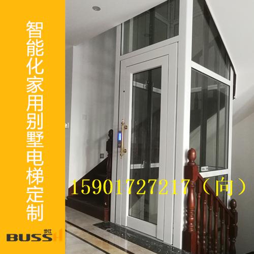 亚博体育苹果下载中心装修到哪个步骤安装家用电梯比较好?