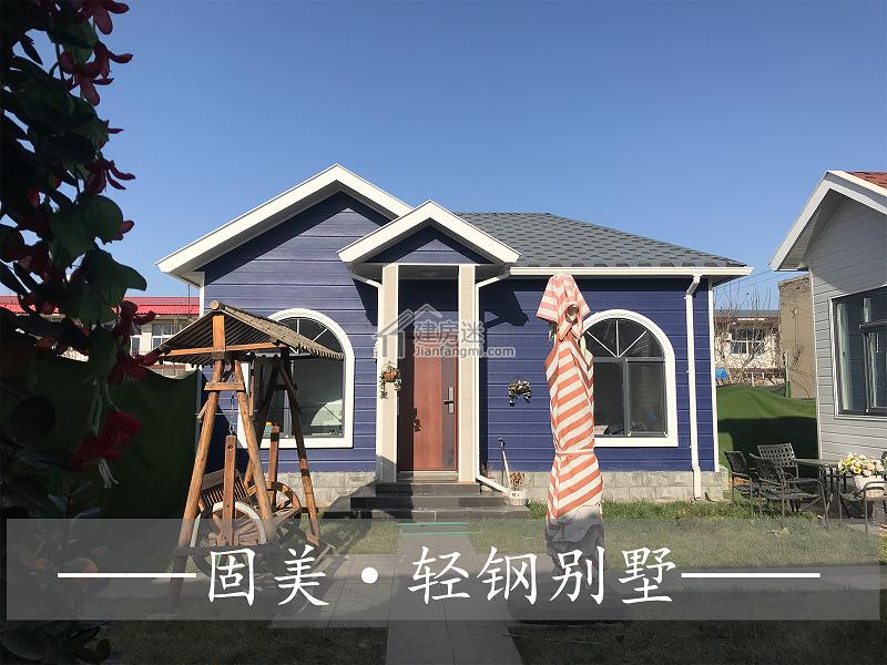 河北固美亚博app下载链接承建定州皇家营村葡萄庄园40平米一层小户型民宿项目