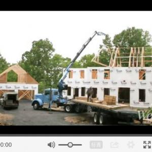 【视频】7分钟让您看懂美式轻木结构建造全过程