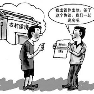 河北省鼓励农村城镇居民合作建房